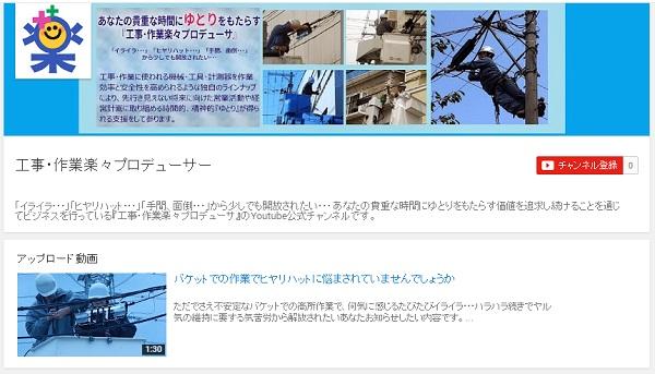 comws_youtube